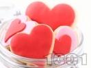 Рецепта Домашни сладки с орехи за Свети Валентин